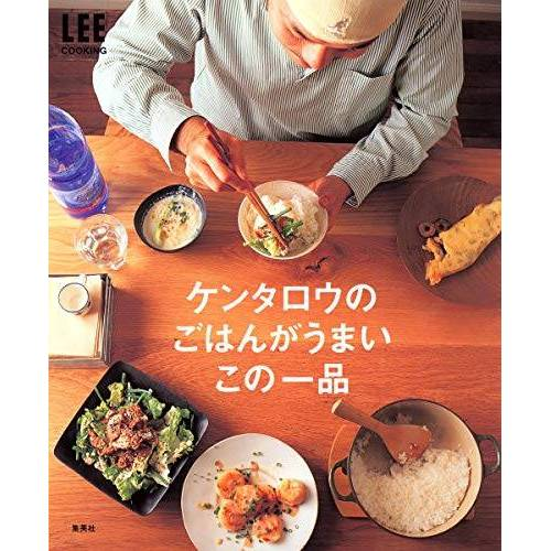 - Kentarō no gohan ga umai kono ippin - Preis vom 20.10.2020 04:55:35 h