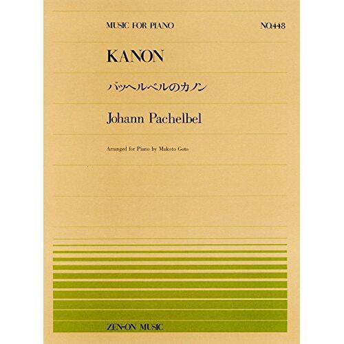 - Kanon: Klavier. (Music for Piano) - Preis vom 16.04.2021 04:54:32 h