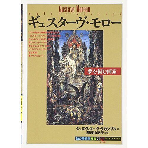 - Gyusutāvu morō - Preis vom 27.02.2021 06:04:24 h