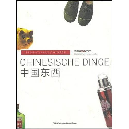 Puke Bo - Chinesische Dinge - Preis vom 16.04.2021 04:54:32 h