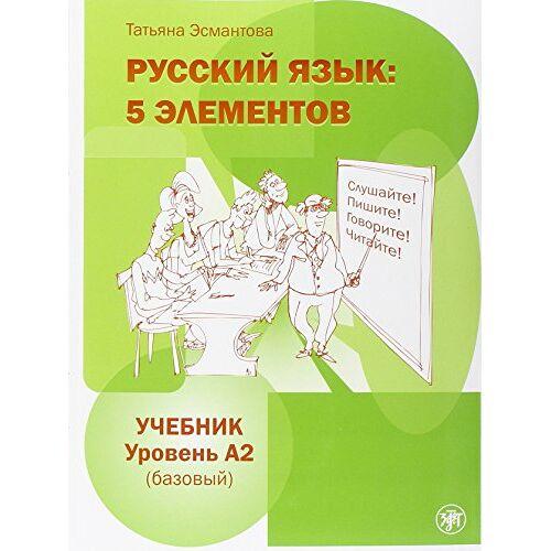 Tatiana Esmantova - Russkij jazyk: 5 elementov. Uchebnik + CD MP3. Uroven' A2 (Bazovyj) - Preis vom 14.05.2021 04:51:20 h