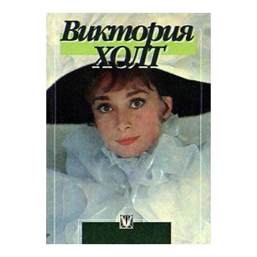 - Maska charodeyki - Preis vom 03.03.2021 05:50:10 h