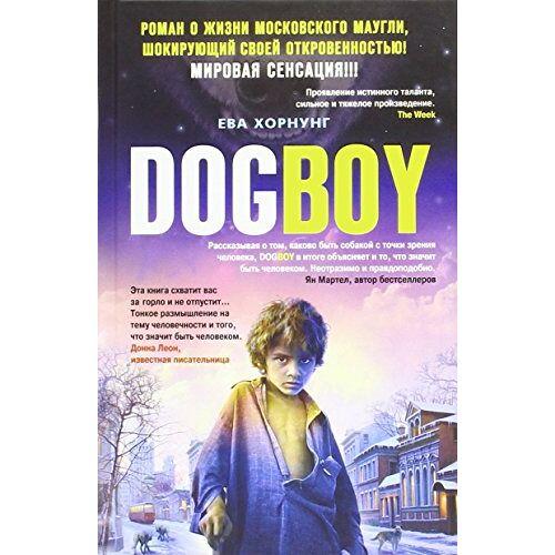 Eva Hornung - Dogboy - Preis vom 06.09.2020 04:54:28 h
