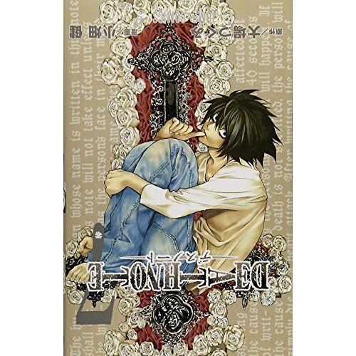 Takeshi Obata - [Death Note 7] - Preis vom 19.10.2020 04:51:53 h