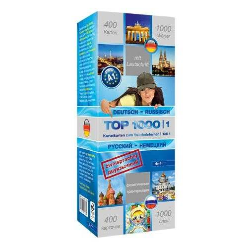 dnf-Verlag GmbH - Top 1000 Teil 1: Deutsch-Russisch /Russisch-Deutsch - Preis vom 23.06.2020 05:06:13 h