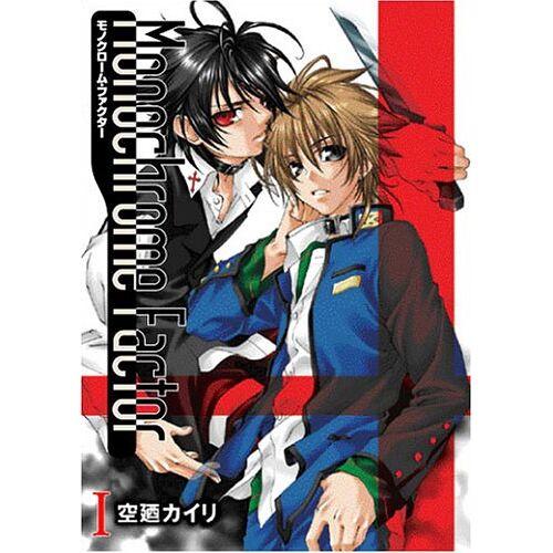 - Monokurōmu Fakutā 1 - Preis vom 16.04.2021 04:54:32 h