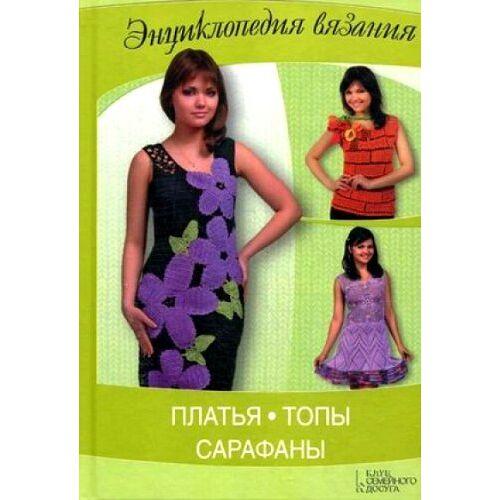 - Platya, topy, sarafany - Preis vom 15.04.2021 04:51:42 h