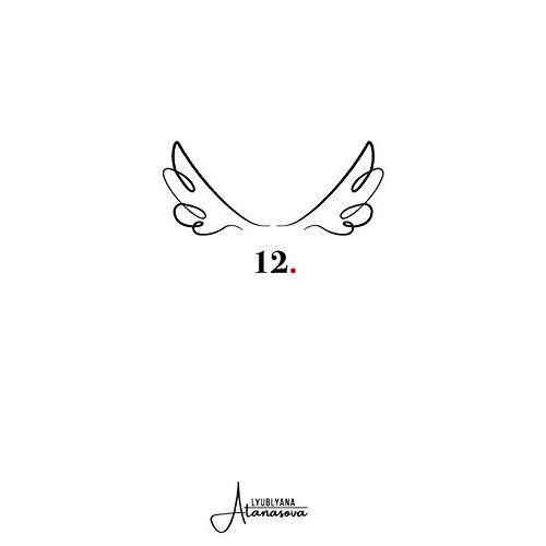 Lyublyana Atanasova - 12. - Preis vom 09.05.2021 04:52:39 h