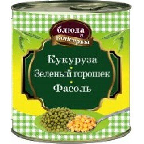 - Kukuruza. Zelenyy goroshek. Fasol - Preis vom 20.10.2020 04:55:35 h
