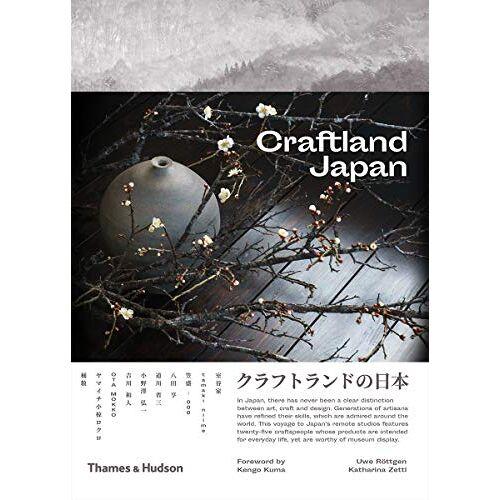 Uwe Röttgen - Rottgen, U: Craftland Japan - Preis vom 03.05.2021 04:57:00 h