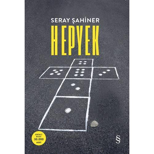 Seray Sahiner - Hepyek - Preis vom 06.09.2020 04:54:28 h