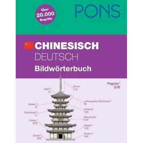 - PONS Bildwörterbuch Chinesisch: Chinesisch/Deutsch - Preis vom 23.06.2020 05:06:13 h