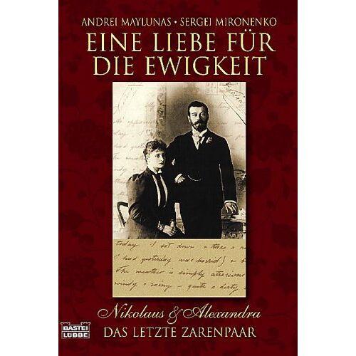 Andrei Maylunas - Eine Liebe für die Ewigkeit, 2 Bde. - Preis vom 19.01.2020 06:04:52 h