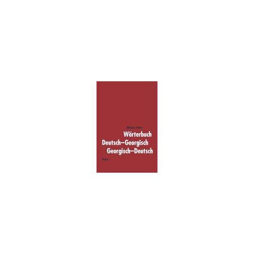 Michael Jelden - Wörterbuch Deutsch-Georgisch / Georgisch - Deutsch - Preis vom 06.05.2021 04:54:26 h