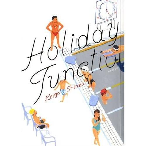 - Holiday junction - Preis vom 09.04.2020 04:56:59 h