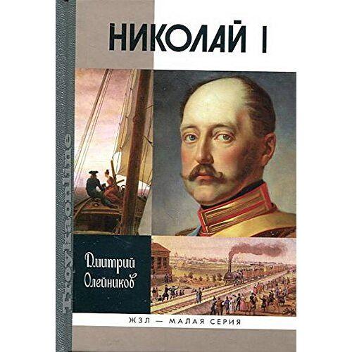 Dmitrij Olejnikov - Nikolaj I - Preis vom 16.04.2021 04:54:32 h