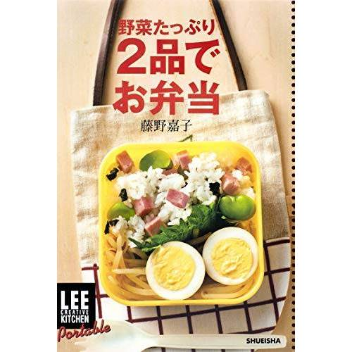 - Yasai tappuri 2hin de obentō - Preis vom 19.01.2021 06:03:31 h