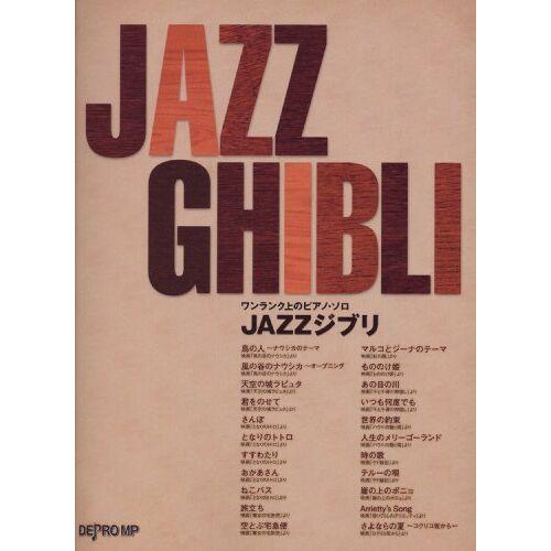 Xx - Avancé Piano Solo - Studio Ghibli Piano Solo Music Sheet Collection/Jazz arrangement/22 songs (import Japon) - Preis vom 16.01.2021 06:04:45 h