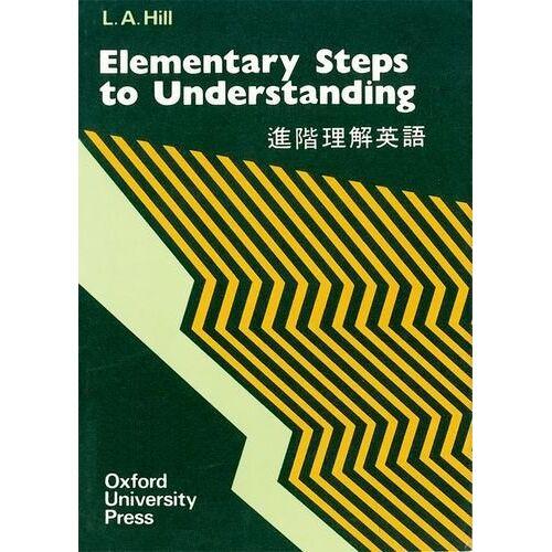 Hill, L. A. - Steps elementary: Elementary Bk.2 (Reading) - Preis vom 18.04.2021 04:52:10 h