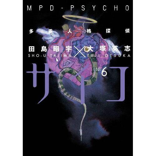Sho-U Tajima - MPD-Psycho, No. 6 - Preis vom 24.01.2021 06:07:55 h