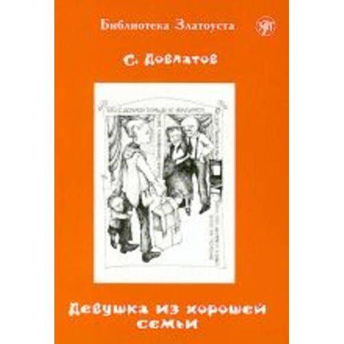 - Zlatoust Library: Devushka Iz Khoroshei SEM'I - Preis vom 19.10.2020 04:51:53 h