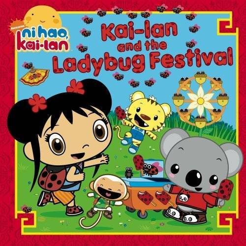 - Kai-lan and the Ladybug Festival (Ni Hao, Kai-Lan) - Preis vom 18.04.2021 04:52:10 h
