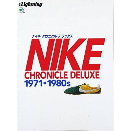 - 別冊Lightning Vol.150 ナイキクロニクルデラックス (エイムック 3293 別冊Lightning vol. 150) - Preis vom 20.10.2020 04:55:35 h