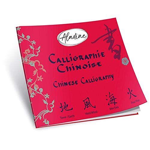 - Chinesisches Kalligrafiebuch - Preis vom 30.03.2020 04:52:37 h