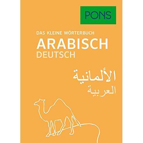 - PONS Das kleine Wörterbuch Arabisch: Arabisch-Deutsch / Deutsch-Arabisch - Preis vom 14.09.2019 05:31:51 h