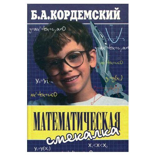 - Matematicheskaya smekalka - Preis vom 15.05.2021 04:43:31 h