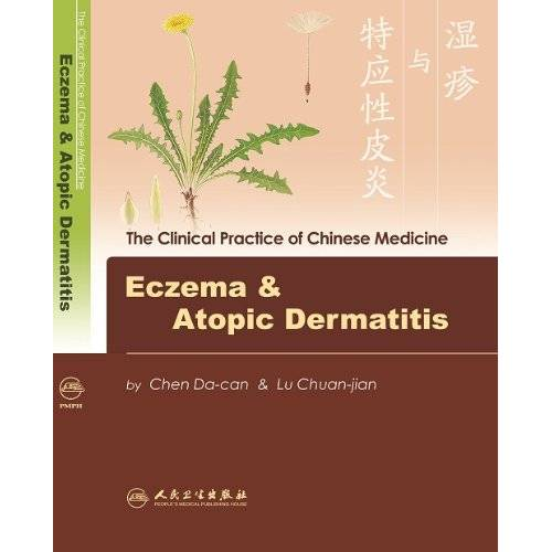 Chen Da-can - Eczema and Atopic Dermatitis (The Clinical Practice of Chinese Medicine) - Preis vom 27.02.2021 06:04:24 h