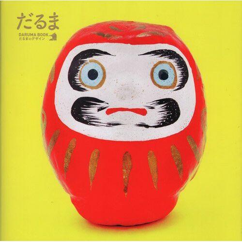 - Daruma Book - Folk Toy Daruma - Preis vom 12.05.2021 04:50:50 h