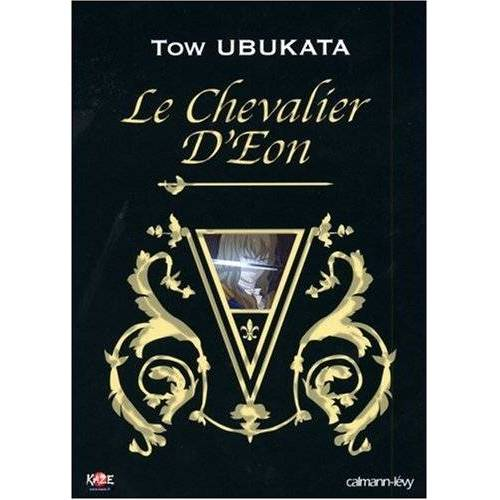 Tow Ubukata - Le Chevalier d'Eon - Preis vom 25.01.2021 05:57:21 h