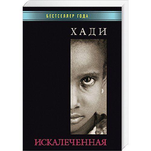 Khadi - Bg hadi iskalechennaya BG Khadi Iskalechennaya - Preis vom 08.07.2020 05:00:14 h