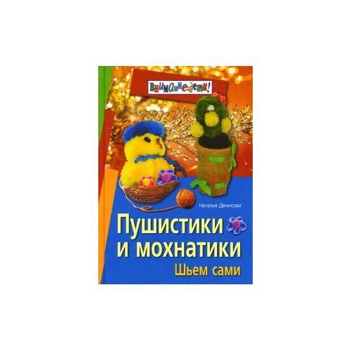 - Pushistiki i mohnatiki: Shem sami - Preis vom 23.01.2021 06:00:26 h