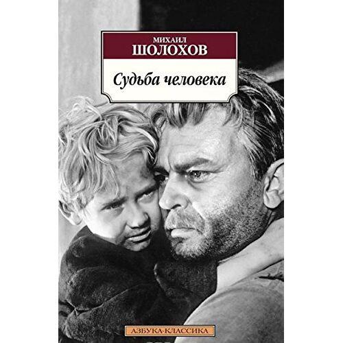 Mikhail Sholokhov - Sudba cheloveka - Preis vom 14.04.2021 04:53:30 h