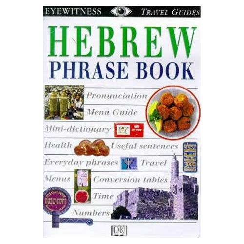 Fania Oz-Salzberger - Hebrew Phrase Book (Phrase books) - Preis vom 24.06.2020 04:58:28 h
