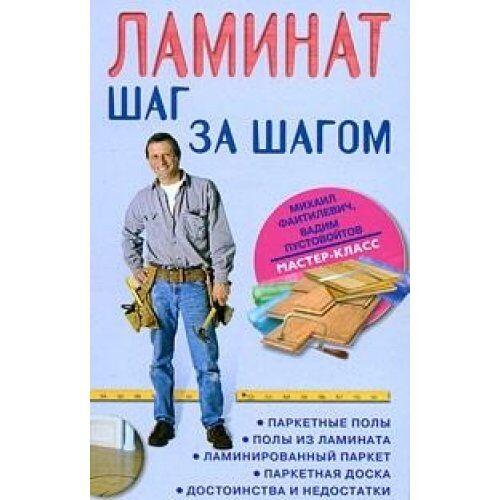 - Laminat: shag za shagom - Preis vom 04.05.2021 04:55:49 h