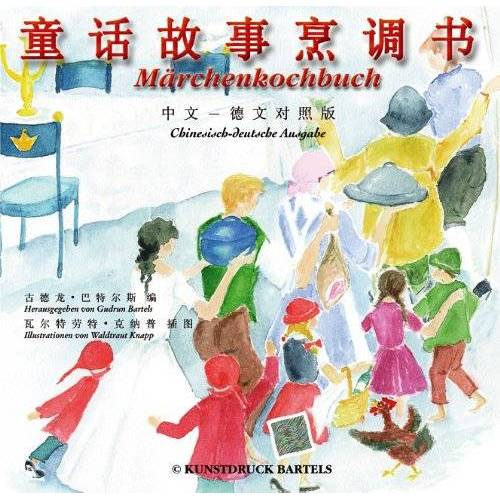 Gudrun Bartels - Märchenkochbuch: deutsch-chinesische Ausgabe - Preis vom 28.02.2021 06:03:40 h