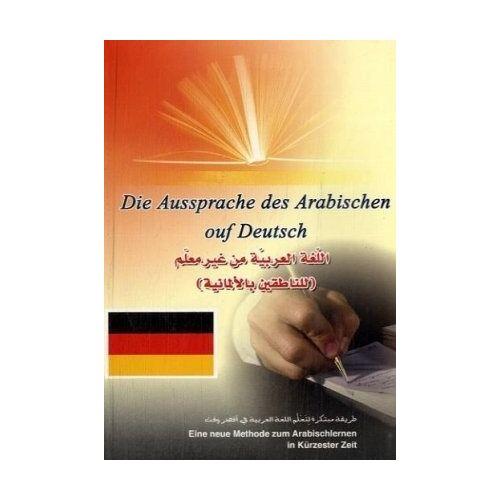 Ali Kabbara - Arabisch ohne Lehrer: Die Aussprache des Arabischen auf Deutsch. Eine neue Methode zum Arabisch lernen in kürzester Zeit - Preis vom 24.07.2020 04:55:28 h
