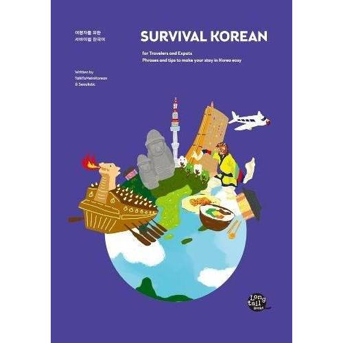 Talk To Me in Korean - Survival Korean For Travelers And Expats: Phrases and Tips to Make Your Stay in Korea Easy - Preis vom 15.04.2021 04:51:42 h