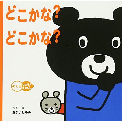 - Dokokana dokokana - Preis vom 18.04.2021 04:52:10 h