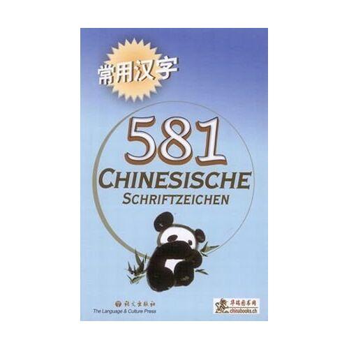 Yongqiang Wang - 581 Chinesische Schriftzeichen - Preis vom 04.08.2019 06:11:31 h
