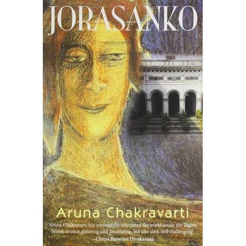 Aruna Chakravarti - Jorasanko - Preis vom 17.01.2021 06:05:38 h