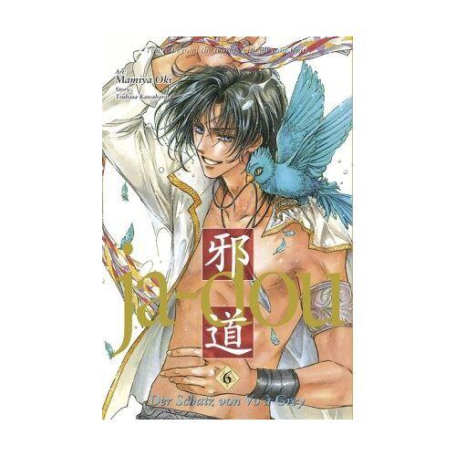 Mamiya Oki - Ja-Dou, Band 6: BD 6 - Preis vom 27.02.2021 06:04:24 h