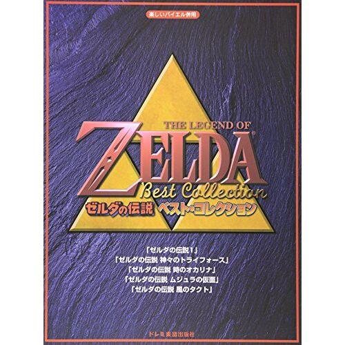 Nintendo - Legend of Zelda Best Collection Piano Sheet Music - Preis vom 11.04.2021 04:47:53 h