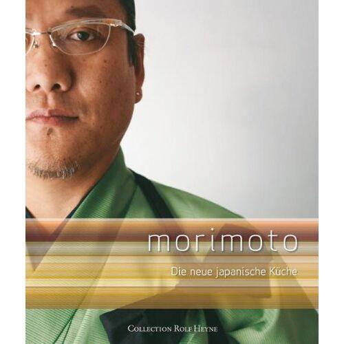 Masaharu Morimoto - Morimoto: Die neue japanische Küche - Preis vom 21.10.2020 04:49:09 h