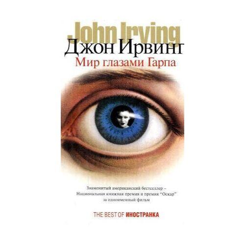John Irving - Mir glazami Garpa - Preis vom 21.04.2021 04:48:01 h