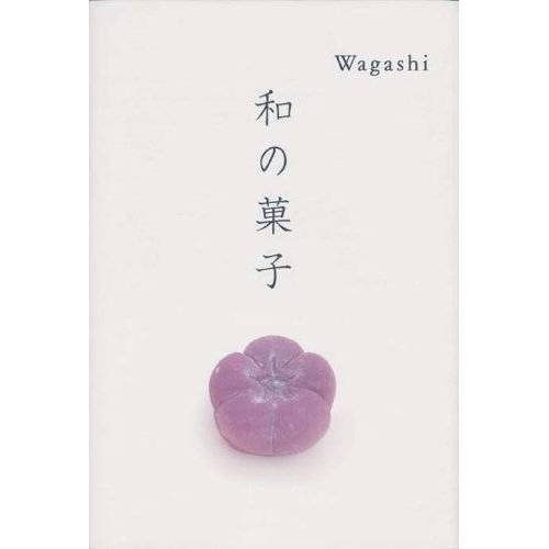 Mutsuo Takahashi - Wagashi - Preis vom 03.05.2021 04:57:00 h