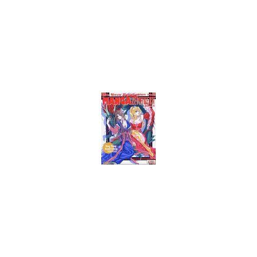 Michiharu Nishihashi - Die neue Generation von Manga Zeichnern 05. Kao Yung & Kuan-Ling - Preis vom 09.05.2021 04:52:39 h